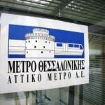 metrolgts